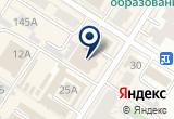 «ИП Дубинкина» на Yandex карте
