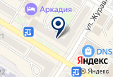 «Юничел» на Yandex карте