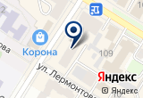 «Болеро» на Yandex карте