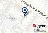 «КсеНикА» на Yandex карте