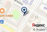 «Тайга» на Yandex карте