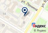 «Отделение почтовой связи Чита 672000» на Yandex карте