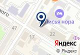 «Телекомсервис» на Yandex карте