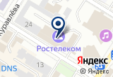 «Забайкальская Внешнеэкономическая Компания ТОО» на Yandex карте