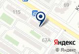 «Элитный Китайский чай» на Yandex карте