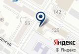 «Свадебный салон Купидон» на Yandex карте