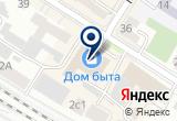 «БытПрибор» на Yandex карте