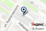 «Читинская Дистанция Гражданских Сооружений» на Yandex карте