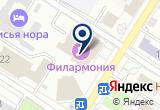 «Забайкальская краевая филармония» на Яндекс карте