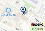 «Торговый Дом Нобель» на Yandex карте