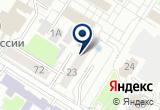 «Системный оператор Единой энергетической системы Региональное диспетчерское управление энергосистемы Забайкальского края» на Yandex карте