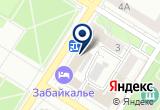 «Авиаэкспресс» на Yandex карте