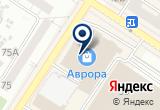«Плетеный миръ» на Yandex карте