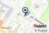 «Архстрой» на Yandex карте