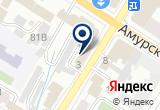 «Сибирская Транспортная Экспедиция» на Yandex карте