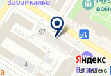 «Садко» на Yandex карте