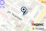 «Аэрофлот» на Yandex карте