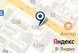 «Черная Роза» на Yandex карте