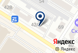 «Отделение почтовой связи Чита 672012» на Yandex карте