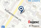 «Магазин Сэконд Хэнд» на Yandex карте