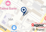 «Чита-Алкоголь» на Yandex карте
