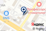 «Подорожник» на Yandex карте