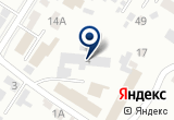 «Банно-Прачечный Трест» на Yandex карте
