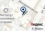 «Читатехсервис» на Yandex карте