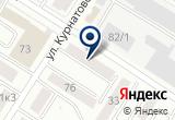 «Респект» на Yandex карте