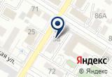 «S7 Ticket» на Yandex карте