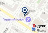 «Агентство Мир Недвижимости» на Yandex карте