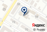 «Управление Охотничьего Хозяйства» на Yandex карте