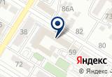 «Водоканал-Чита, АО, аварийно-диспетчерская служба» на Яндекс карте