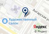 «Авиценна» на Yandex карте