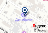 «Паркет-Хаус» на Yandex карте