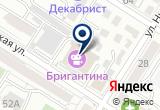 «Бригантина» на Yandex карте