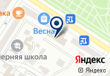 «Магазин немецкой обуви» на Yandex карте