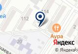 «Регион, ООО, аварийно-диспетчерская служба» на Яндекс карте