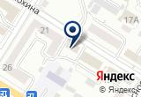 «Телеремонт» на Yandex карте