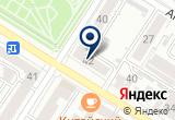 «Дом обуви» на Yandex карте