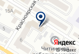 «Читаэнерго» на Yandex карте