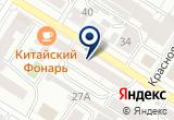 «Энергия Компания» на Yandex карте