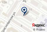 «ТПК Профикс» на Yandex карте