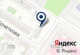 «СЭС Карымская Районная» на Yandex карте