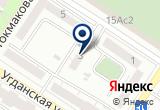 «Лайт трек» на Yandex карте