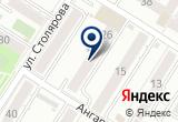 «Эслауэл» на Yandex карте
