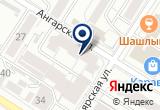«Дом цветочной моды, Цветы И Дизайн» на Yandex карте