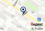 «Отделение почтовой связи Чита 672010» на Yandex карте