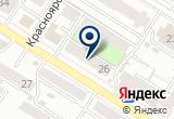 «Уральские авиалинии» на Yandex карте