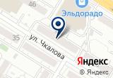 «Мастерская праздников Мандарин» на Yandex карте
